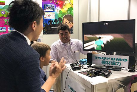 学科の特長 POINT3 日本国内最大ゲームショウ TOKYO GAME SHOWに出展