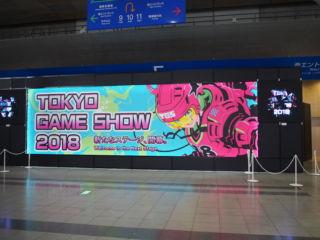 日本最大イベント「東京ゲームショウ2018」へ 今年も出展!!