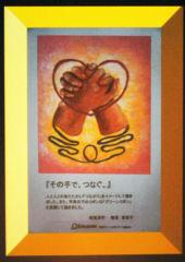 「沖縄グリーンリボンアート展 2018 」に  受 賞 しました!