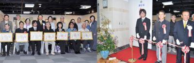 JFN学生ラジオCMコンテスト2018 【 F M 沖 縄 特 別 賞 】 受賞!!!