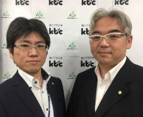 県内初、kbc職員が技術者インストラクターの指導員として認定