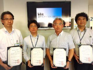 沖縄県内初。厚生労働省認定『ITマスター』誕生。