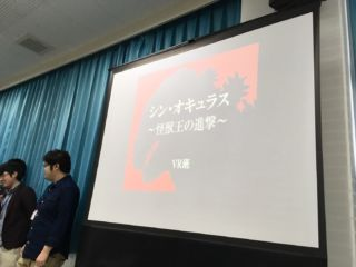 情スペも卒業研究発表会!!
