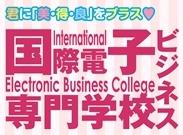 【女子のための】オープンキャンパス in kbc★