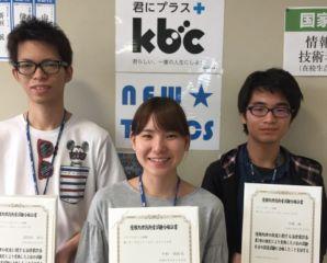 沖縄初!日本最大イベント「東京ゲームショウ2017」へ出展