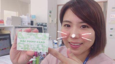 KBCポイントカードのスタンプは10月31日まで!