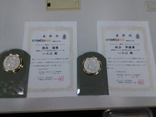 【 ETロボコン 沖縄地区大会 】優 勝 ☆準 優 勝 しました!!