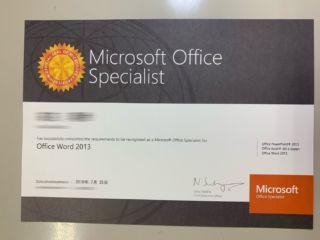 ビジネス学科、全員合格!世界共通資格 MOS word2013