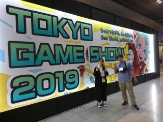 【東京ゲームショウ2019】へ!