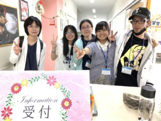 Web・デザイン・映像の【デジタルデザイン展】 開催!