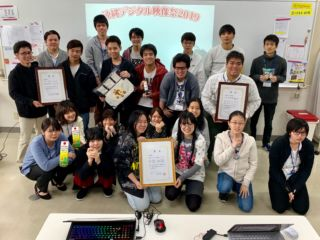 映像制作で受賞!沖縄デジタル映像祭2019