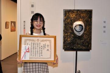 なは市民芸術展 彫刻部門 受賞!