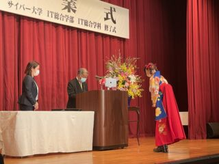 晴れやかに 卒業式